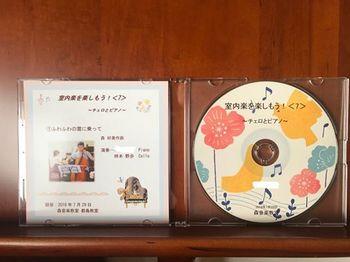 cd2018.7.29.jpg